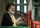 خطبه های دشمن شکن ۲۳ خرداد ۹۳ + صوت