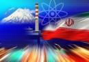 روز ملی فناوری هسته ای