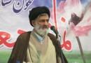 خطبه های دشمن شکن ۹ خرداد ۹۳ + صوت