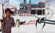 ۳ خرداد سالروز آزادی خرمشهر، روز مقاومت و پیروزی گرامی باد
