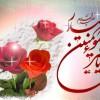 ۱۳ رجب سالروز میلاد با سعادت حضرت امام علی (ع) و روز پدر مبارک