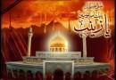 ۱۵ رجب سالروز وفات حضرت زینب (س) تسلیت باد