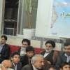 برگزاری مراسم ۲۴ سالگرد ارتحال امام خمینی (ره) در بهشهر