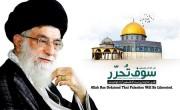 روز قدس تجلیِ تداوم مقابله مستضعفین با مستکبرین و استکبارستیزی ملت ایران