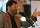دکتر مقیمی سخنران پیش از خطبه های نماز جمعه روز قدس بهشهر