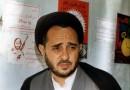 سالروز شهادت شهید هاشمی نژاد