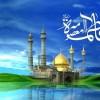 آغاز دهه کرامت و سالروز ولادت با سعادت حضرت فاطمه معصومه (س) مبارک باد