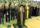 نماز عید قربان + صوت
