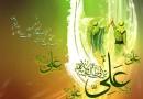 برنامه های عید غدیر در بیت حضرت آیت الله جباری (ره)