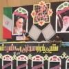 هفتمین یادواره سرداران و هشتصد شهید شهرستان بهشهر به روایت تصویر