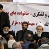 حضور حضرت آیت الله جباری در مراسم اجلاسیه کنگره ده هزار شهید استان مازندران