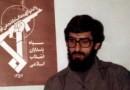 بیست و نهمین سالروز عروج شهید ابوعمار
