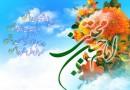 میلاد با سعادت امام حسن مجتبی (ع)