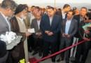 افتتاح تقاطع غیرهمسطح کمربندی بهشهر با حضور حضرت آیت الله جباری