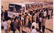 ۲۶ مرداد سالروز ورود آزادگان، رادمردان حماسه ی جهاد صبر گرامی باد
