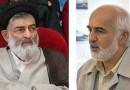 پیام تسلیت دکتر احمد توکلی نماینده مجلس شورای اسلامی