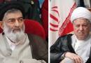 پیام تسلیت رئیس مجمع تشخیص در پی درگذشت حضرت آیتالله جباری