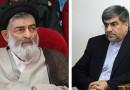 پیام تسلیت وزیر ارشاد در پی درگذشت حضرت آیت الله حاج سید صابر جباری