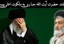 ۱۰ شهریور سالروز ارتحال علم ربانی حضرت آیت الله حاج سید صابر جباری (ره) گرامی باد