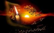 شهادت امام محمد تقی حضرت جواد الائمه (ع) تسلیت باد