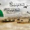 رحلت حضرت محمد(ص) و شهادت امام حسن مجتبی (ع) تسلیت باد