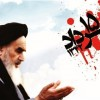 سالروز شهادت مظلومانه شهدای ۱۵ خرداد گرامی باد