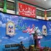 بیستمین یادواره شهدای پایگاه شهید ابوعمار مسجد امام حسن عسکری(ع) گرائیل محله بهشهر