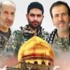 دومین یادواره شهدای مدافع حرم شهرستان بهشهر برگزار میشود