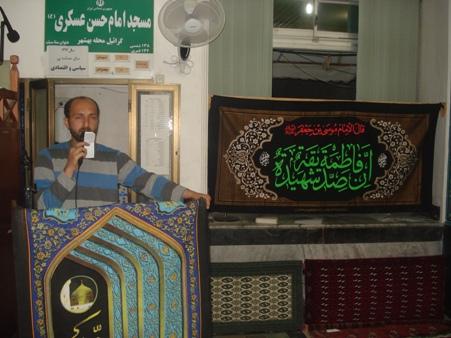 برگزاری مراسم  شهادت در مسجد امام حسن عسکری (ع)-شب دوم 91/01/21