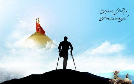 ولادت حضرت ابوالفضل العباس علیه السلام و روز جانباز