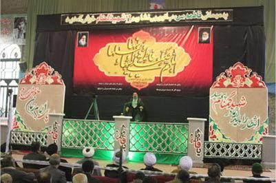 مراسم دسته روی و عزاداری شهادت حضرت فاطمه زهرا(س) ، بهشهر