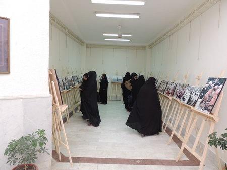 نمایشگاه یاد یار، بهشهر