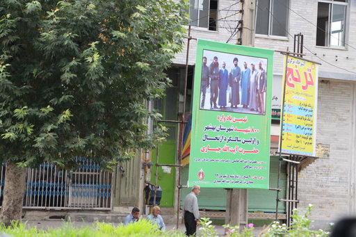 فضا سازی تبلیغاتی نهمین یادواره هشتصد شهید شهرستان بهشهر و اولین سالگرد ارتحال حضرت آیت الله جباری (ره)