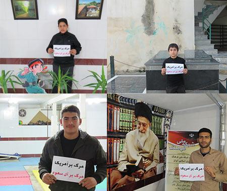 کمپین انزجار از کفر دانش آموزان مسجد امام حسن عسگری(ع) پایگاه شهید ابوعمار بهشهر