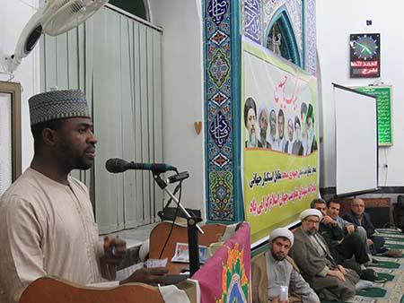 همایش مقاومت اسلامی از سوریه تا نیجریه در بهشهر