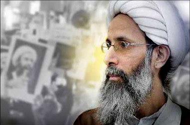 عالم مؤمن و مظلوم، شیخ نمر باقر النمر