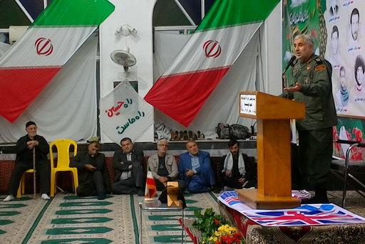 ۲۱ امین یادواره شهدای پایگاه شهید ابوعمار مسجد امام حسن عسکری(ع) گرائیل محله بهشهر 9۷