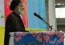 خطبه های دشمن شکن ۳۰ خرداد ۹۳ + صوت