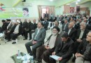 آغاز فعالیت سومین دانشکده پرستاری مازندران در بهشهر