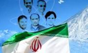 ۲۰ فروردین روز ملی فناوری هسته ای و هنر انقلاب اسلامی مبارک باد