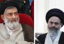 پیام تسلیت آیتالله سید هاشم حسینی بوشهری، مدیر حوزههای علمیه سراسر کشور
