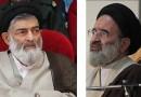 پیام تسلیت حجتالاسلام سیدرضا تقوی رئیس شورای سیاستگذاری ائمه جمعه کشور