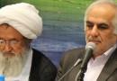 پیام مشترک نماینده ولیفقیه و استاندار مازندران