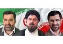 تشکر دکتر مقیمی، فرماندار و امام جمعه بهشهر از مردم قدرشناس بهشهر