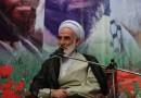 همایش بزرگداشت حضرت آیت الله جباری (ره) در حسینیه قتلگاه بهشهر + تصویر