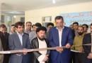 نمایشگاه عکس یادیار در بهشهر افتتاح شد
