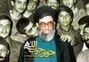جوان حزباللهی را باید گرامی داشت