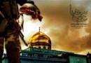 شهادت ۴ مازندرانی مدافع حرم در سوریه + تصاویر