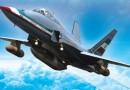 ۱۹ بهمن روز نیروی هوایی گرامی باد