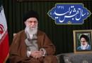 سخنرانی رهبر انقلاب به مناسبت آغاز سال نو و عید مبعث پیامبر اعظم(ص)